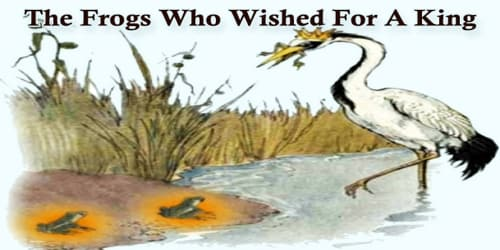 The Frogs Who Wished For A King