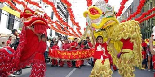 A Lion Dance that you have watched