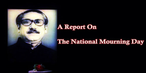 A Report On The National Mourning Day Celebrated At (Institution Name)……. School/College