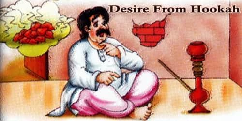 Desire From Hookah