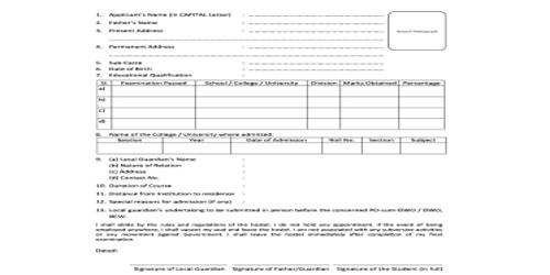 Application form for Hostel Seat Registration