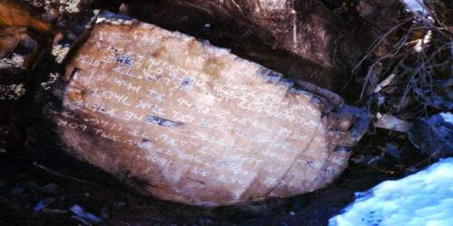 Los Lunas Decalogue Stone In New Mexico