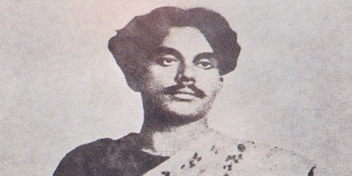 My Favourite Poet – Kazi Nazrul Islam