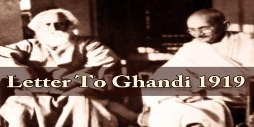 Letter To Ghandi 1919