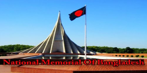 National Memorial Of Bangladesh