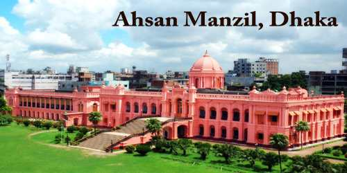 Ahsan Manzil, Dhaka
