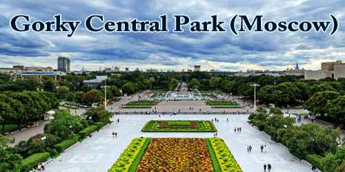 Gorky Central Park (Moscow)