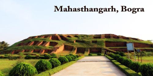 Mahasthangarh, Bogra