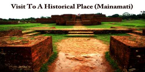 Visit To A Historical Place (Mainamati)