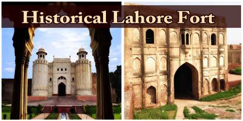 Historical Lahore Fort