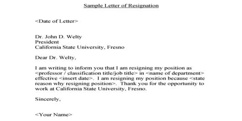 Resignation Letter to Quit a Job