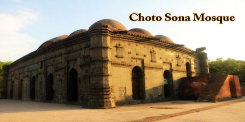 A Visit To A Historical Place/Building (Choto Sona Mosque)