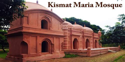 A Visit To A Historical Place/Building (Kismat Maria Mosque)