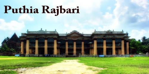 A Visit To A Historical Place/Building (Puthia Rajbari)