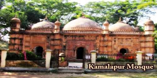 A Visit To A Historical Place/Building (Kamalapur Mosque)