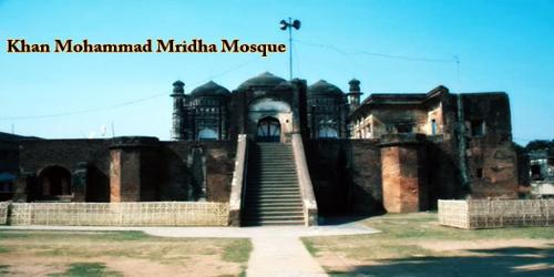 A Visit To A Historical Building (Khan Mohammad Mridha Mosque)