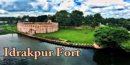 A Visit To A Historical Place/Building (Idrakpur Fort)