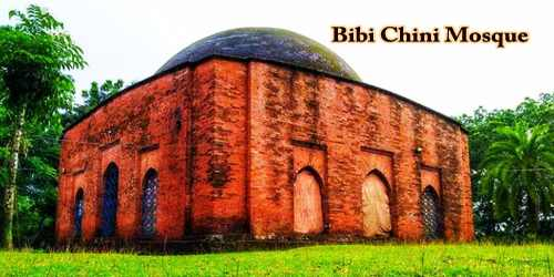 A Visit To A Historical Place/Building (Bibi Chini Mosque)
