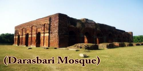 A Visit To A Historical Place/Building (Darasbari Mosque)