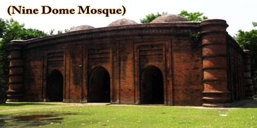 A Visit To A Historical Place/Building (Nine Dome Mosque)