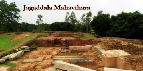 A Visit To A Historical Place/Building (Jagaddala Mahavihara)