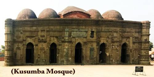 A Visit To A Historical Place/Building (Kusumba Mosque)