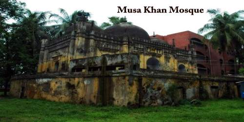 A Visit To A Historical Building (Musa Khan Mosque)