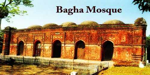 A Visit To A Historical Place/Building (Bagha Mosque)