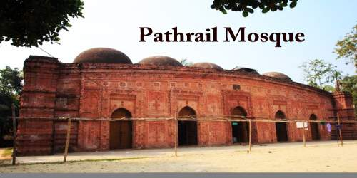 A Visit To A Historical Place/Building (Pathrail Mosque)