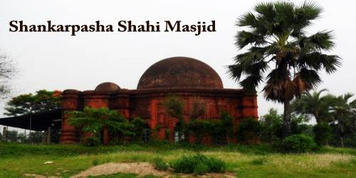 A Visit To A Historical Place/Building (Shankarpasha Shahi Masjid)