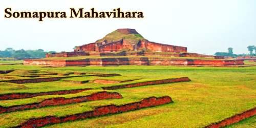 A Visit To A Historical Place/Building (Somapura Mahavihara)