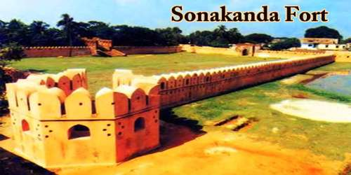 A Visit To A Historical Place/Building (Sonakanda Fort)