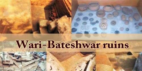 A Visit To A Historical Place/Building (Wari-Bateshwar ruins)