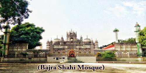 A Visit To A Historical Place/Building (Bajra Shahi Mosque)