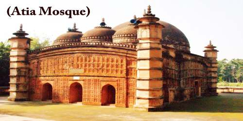 A Visit To A Historical Place/Building (Atia Mosque)