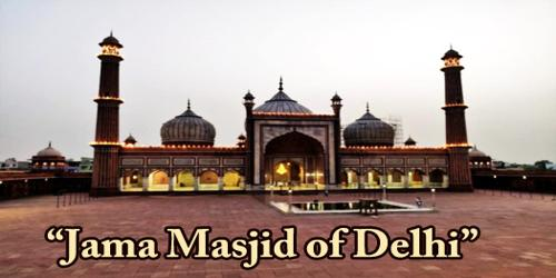 A Visit To A Historical Place/Building (Jama Masjid of Delhi)