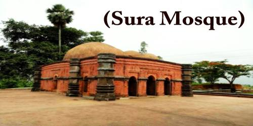 A Visit To A Historical Place/Building (Sura Mosque)