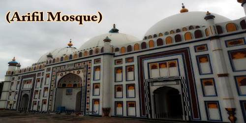 A Visit To A Historical Place/Building (Arifil Mosque)