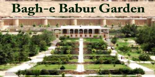 A Visit To A Historical Place (Bagh-e Babur Garden)