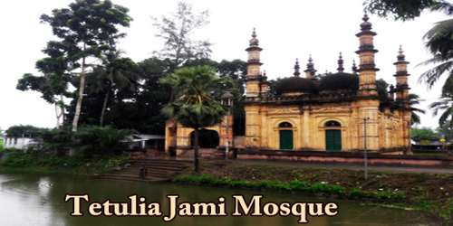A Visit To A Historical Place/Building (Tetulia Jami Mosque)