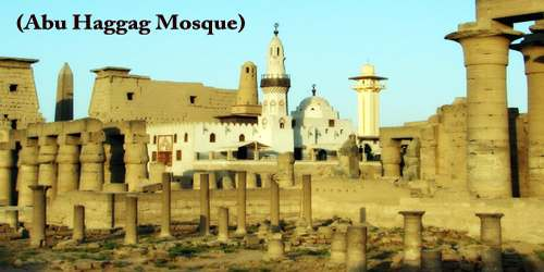 A Visit To A Historical Place/Building (Abu Haggag Mosque)