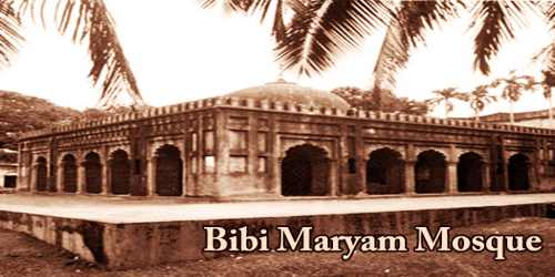 A Visit To A Historical Place/Building (Bibi Maryam Mosque)