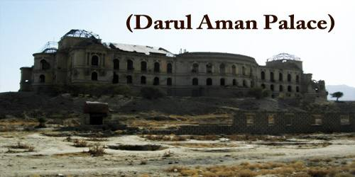 A Visit To A Historical Place/Building (Darul Aman Palace)