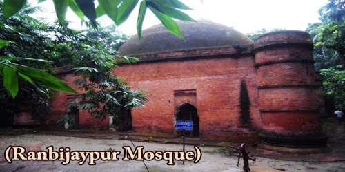 A Visit To A Historical Place/Building (Ranbijaypur Mosque)