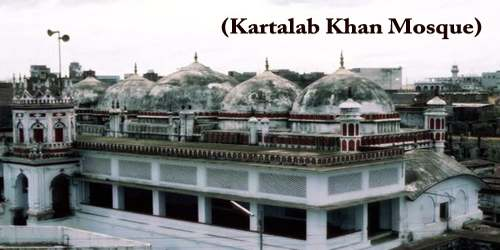 A Visit To A Historical Place/Building (Kartalab Khan Mosque)