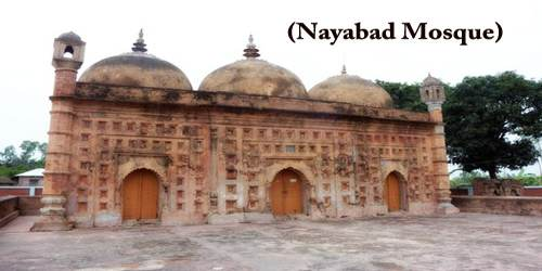 A Visit To A Historical Place/Building (Nayabad Mosque)