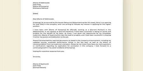 Request Letter for Promotion