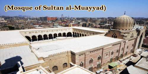 A Visit To A Historical Place/Building (Mosque of Sultan al-Muayyad)