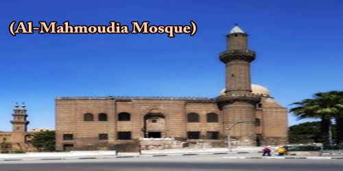 A Visit To A Historical Place/Building (Al-Mahmoudia Mosque)