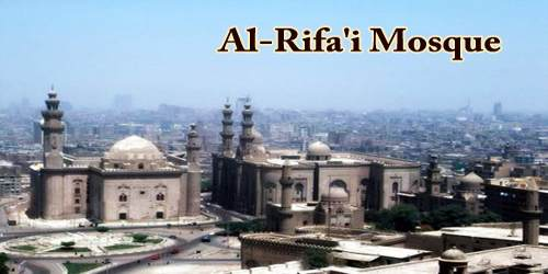 A Visit To A Historical Place/Building (Al-Rifa'i Mosque)